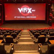 中东地区最具创新精神的VOX院线