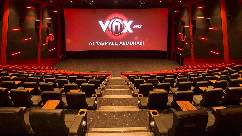 中东地区最具创新精神的VOX院线 使用Unique X的TMS和集团管理系统